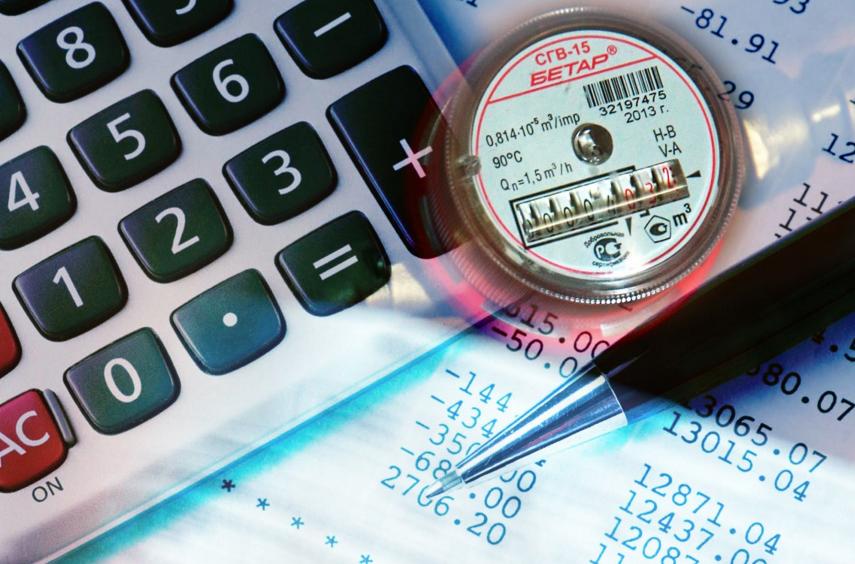 С 01.07.2020 изменяются тарифы на услуги коммунального комплекса